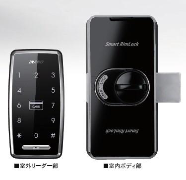 SnapCrab_NoName_2017-1-15_12-42-57_No-00
