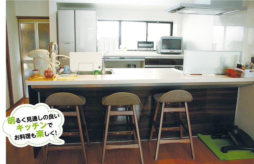 """シンプルで使いやすいキッチンで、家族の""""おいしい時間""""を"""