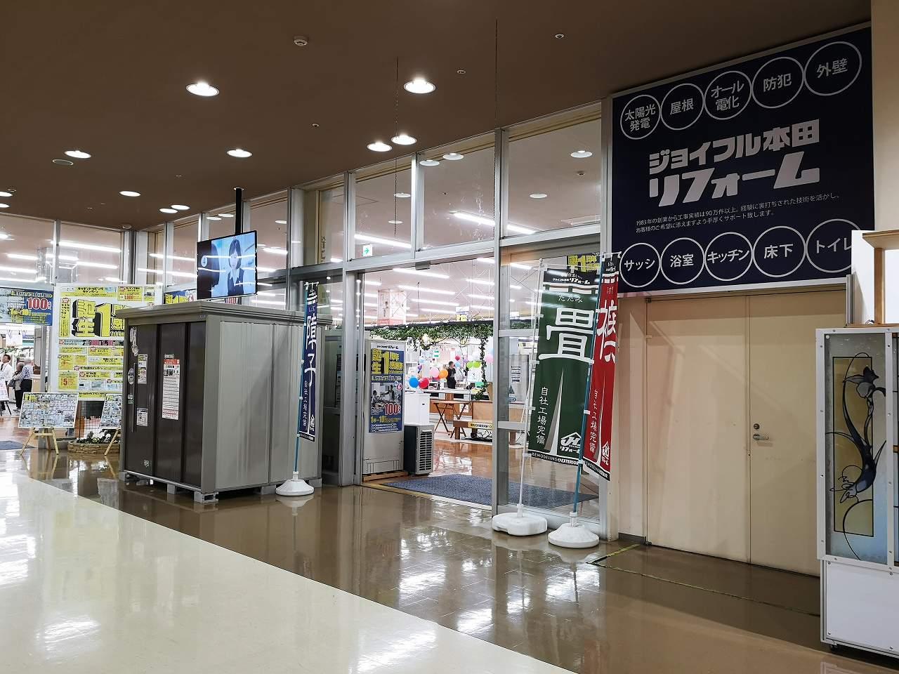 千葉ニュータウン店